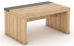 Арас Кофейный столик